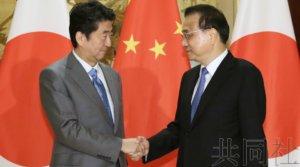 安倍要求中国在第三国开发中确保透明度
