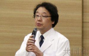 神户团队申请iPS治疗视网膜色素变性临床研究