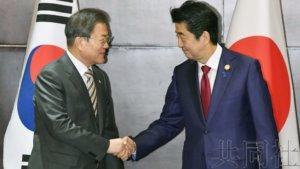 聚焦:日韩经秘密交涉而妥协 双边关系依然走钢丝