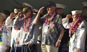 日美举行珍珠港事件78周年悼念仪式