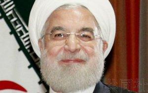 """详讯:伊朗总统拟对日本向中东派遣自卫队表示""""理解"""""""