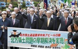 北方四岛原岛民等在东京游行 高呼归还领土