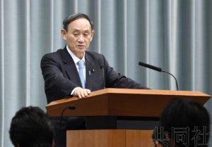 日本政府正式宣布就收购马毛岛达成协议