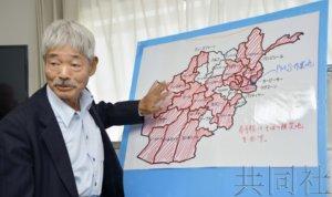 详讯:日本医生中村哲在阿富汗遇袭身亡