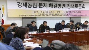 韩议长与原被征劳工方面围绕支付法案陷入对立