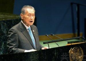 详讯:联合国通过决议呼吁东京奥运期间休战
