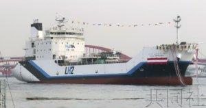 全球首艘液态氢运输船举行下水仪式