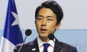 日本环境相在COP演讲称认识到对煤炭火电的批评