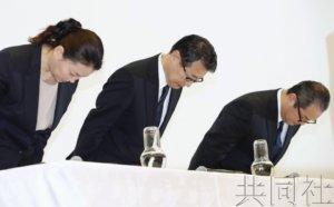 7-Eleven长期未支付员工部分加班费 总计达4.9亿日元