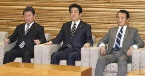 详讯:安倍内阁决定向中东派遣自卫队