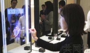 话题:日本化妆品巨头纷纷在东京银座开设体验店