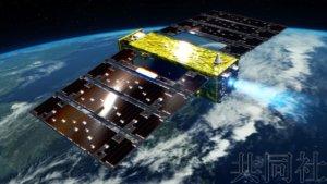 """JAXA卫星""""燕""""获最低轨道高度吉尼斯纪录"""