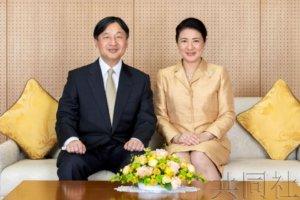 日本皇后迎来56岁生日 感谢国民的祝福