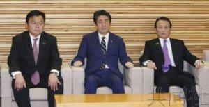 日本2020年度预算案总额逾102万亿日元