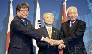 日中韩科技部长会议同意合作解决全球性课题