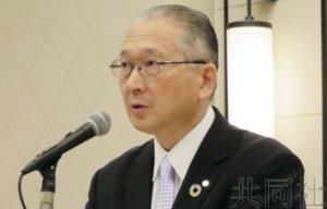 日本工会敲定春季劳资谈判方针 写明具体金额