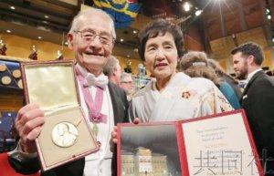 吉野彰出席诺贝尔奖晚宴 表示奖章沉甸甸