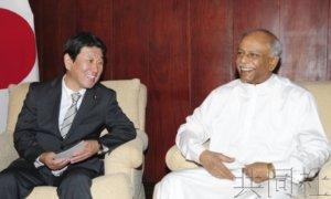 日本与斯里兰卡外长确认推进海洋安保合作