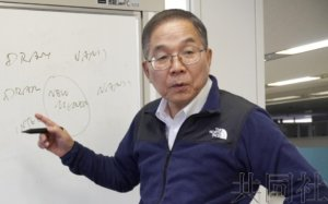 日本半导体巨头原社长转投中国紫光集团