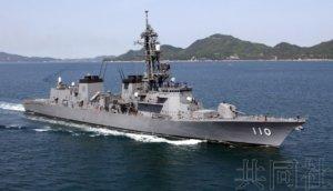 关注:派往中东的海自舰艇将于明年2月出发