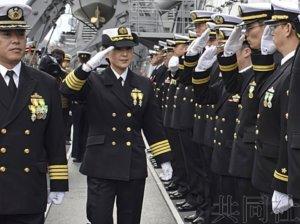 海自舞鹤基地迎来首位宙斯盾舰女舰长