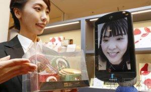 """ANA在日本桥设""""分身""""机器人购物快闪店"""