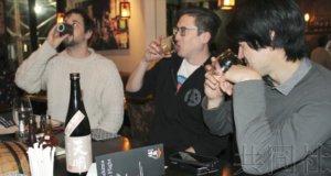 福岛酒品尝活动在纽约举行