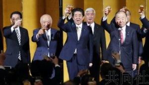 自民党曾在赏樱会前日举行面向地方议员的研修会
