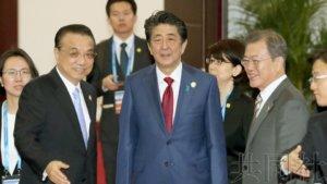 日中韩首脑会谈拟发表联合文件 强调谈妥RCEP
