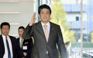 详讯2:安倍表示拟访华期间举行日韩首脑会谈