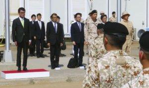 详讯:日本防卫相视察吉布提的自卫队据点