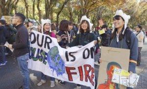 日本地方政府纷纷宣布进入气候紧急状态