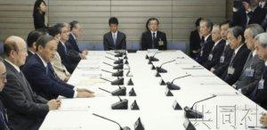 日政府拟力促男性国家公务员休1个月以上育儿假