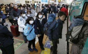 日本迎来年底返乡高峰 今晨起车站与机场客流拥挤