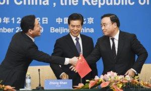 详讯:日中韩经贸部长确认为明年谈妥RCEP开展合作