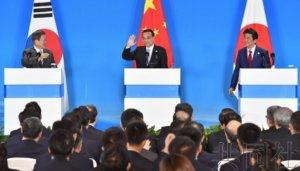 详讯:日中韩首脑会谈发表成果文件 强调谈妥RCEP