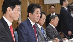 日本政府敲定26万亿日元规模经济对策