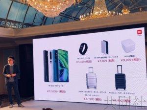 小米在日推出1亿像素高端手机