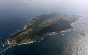 日本政府拟2022年度启动马毛岛美军机训练基地施工