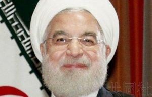 伊朗总统拟于20日前后访问日本
