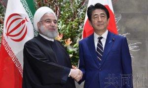 详讯:安倍与伊朗总统会谈 称将为缓和中东紧张尽力