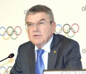国际奥委会决定推荐山下裕泰成为新委员
