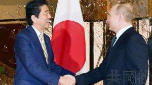 关注:日俄长门会谈将满三年 两岛移交方案遇阻