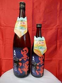 ダムで貯蔵した酒、「ダム熟生原酒」【連載:アキラの着目】