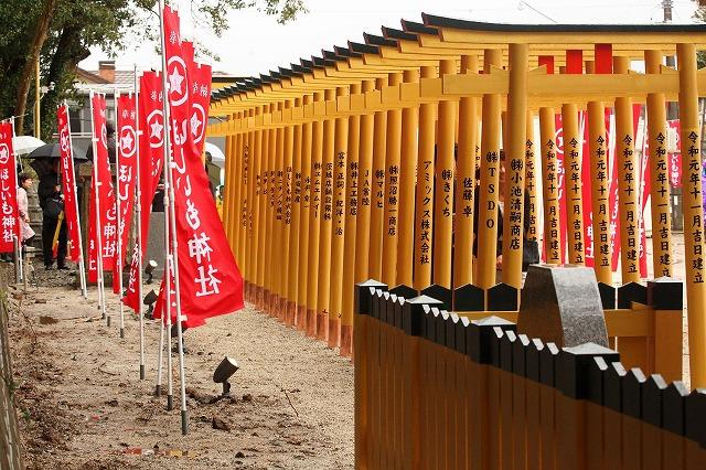 ご利益は「ホシイモノは総て手に入る」、ほしいも神社(茨城県ひたちなか市)【連載:アキラの着目】