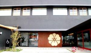 「伊势屋」:体验百年温泉饭店的古典新风貌!