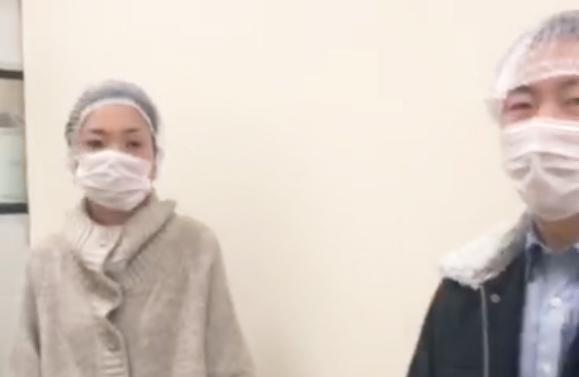 東和化粧品株式会社(劉凱鵬代表) 柳川工場潜入レポート(1)