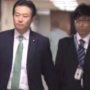 详讯:众议员秋元方面不服拘留延长申诉被驳回