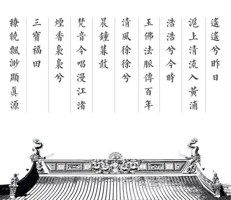 阿弥陀佛曾发誓愿,要让众生都能证悟