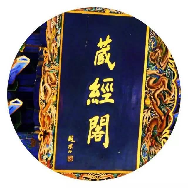 学佛人必读的10部经典,没读过的赶紧补上!